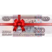 Конкурс в нашей группе Вкантакте