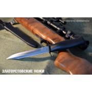 Черный нож разведчика НР-40