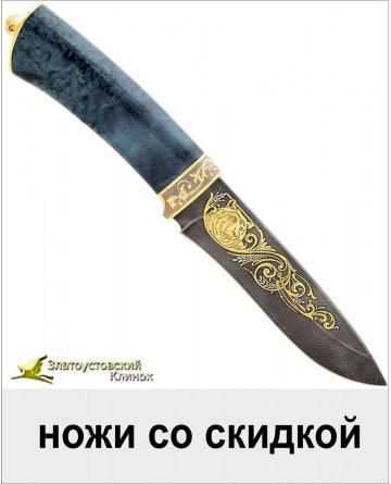 Ножи со скидкой РК