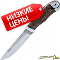 Недорогие ножи