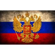 Ножи России — экскурс в историю