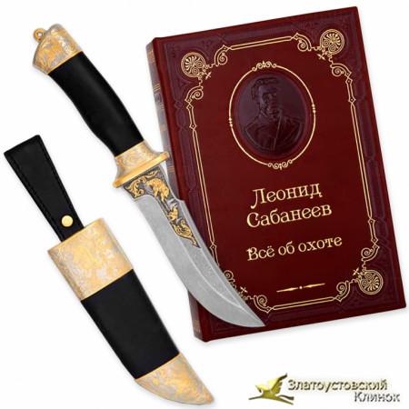 Набор с ножом Всё об охоте