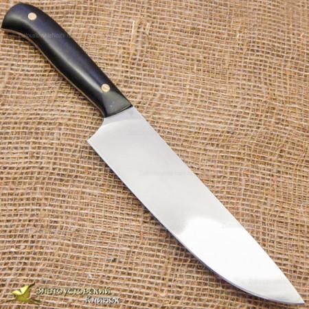 Нож Шеф ЦМ. Рукоять - граб