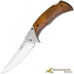Нож складной Байрам. Рукоять орех