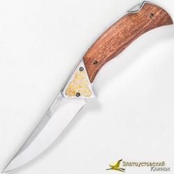 Нож складной Байрам с позолотой. Рукоять - орех